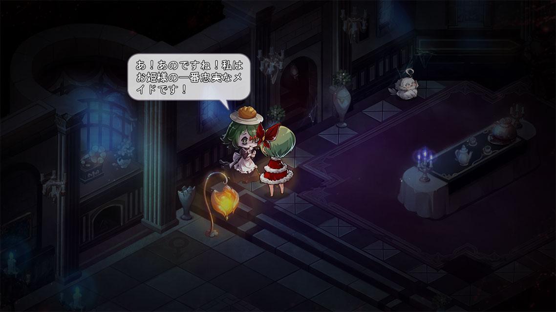 宝石研物語2 血縁の証のスクリーンショット_4