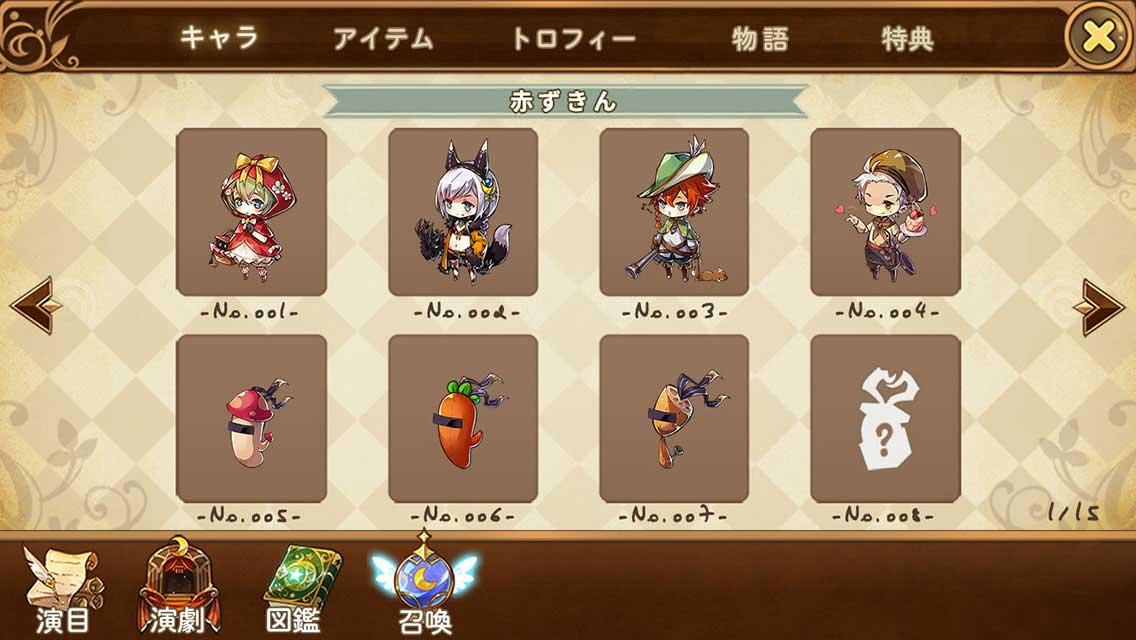 宝石研物語のスクリーンショット_3
