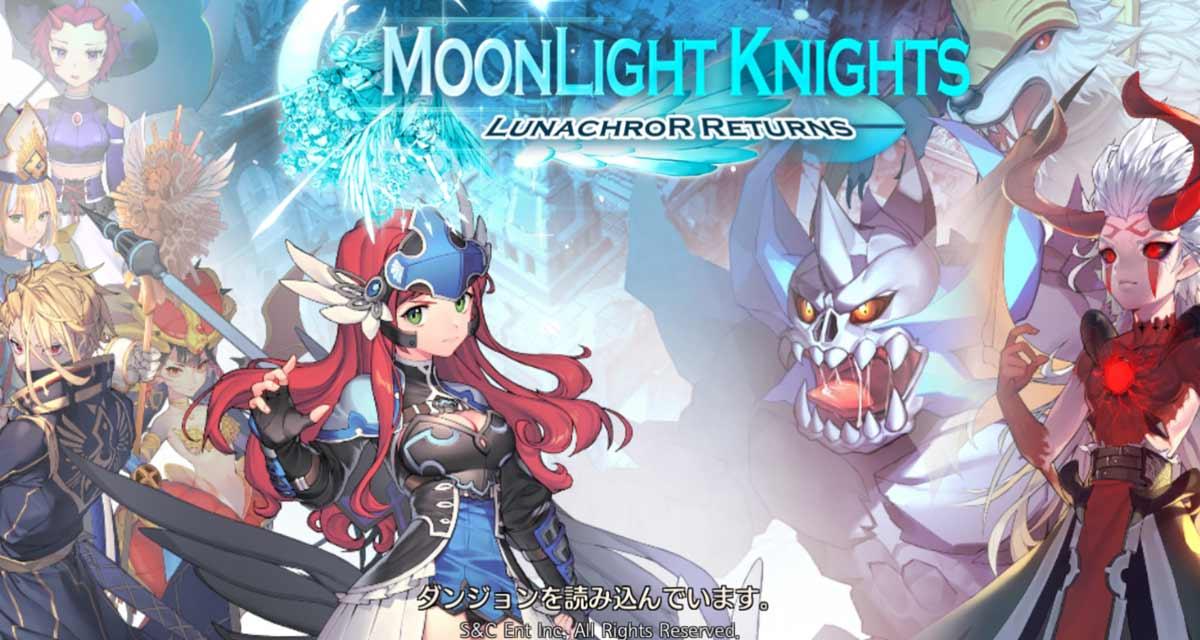 ムーンライトナイツ - LunachroR Returnsのスクリーンショット_1