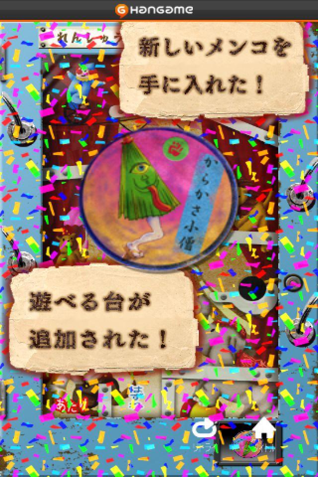 駄菓子屋ゲーム by Hangameのスクリーンショット_2