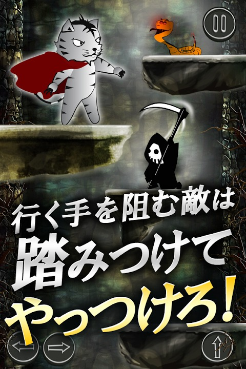 タイガーと森のダンジョン~宝を探せ!悪魔の潜む森で大冒険~のスクリーンショット_1