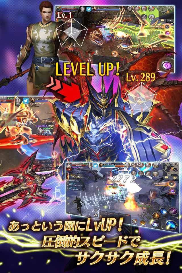 MU:奇蹟の覚醒のスクリーンショット_2