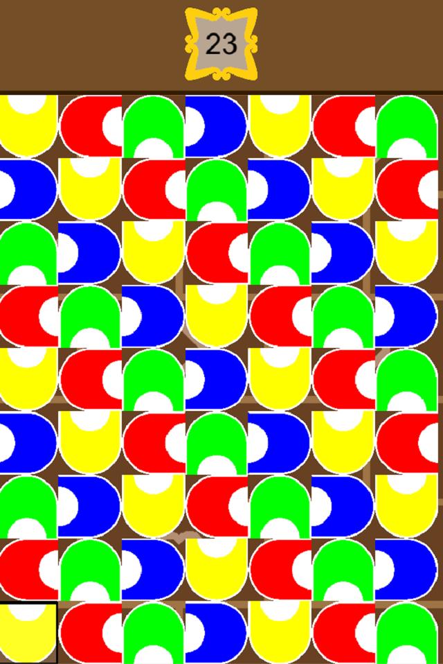 コネパズのスクリーンショット_1