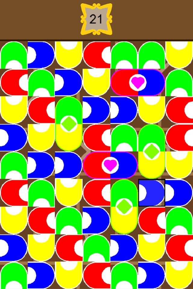 コネパズのスクリーンショット_2