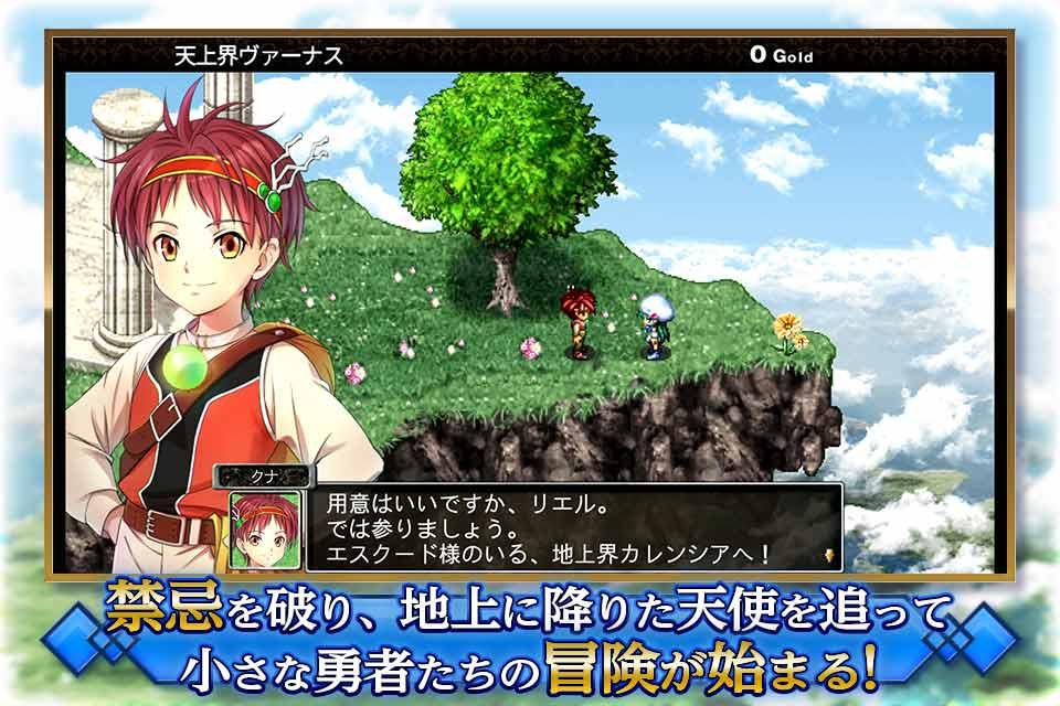アクションRPG フラン ~Dragons' Odyssey~のスクリーンショット_2