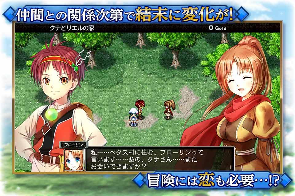 アクションRPG フラン ~Dragons' Odyssey~のスクリーンショット_4