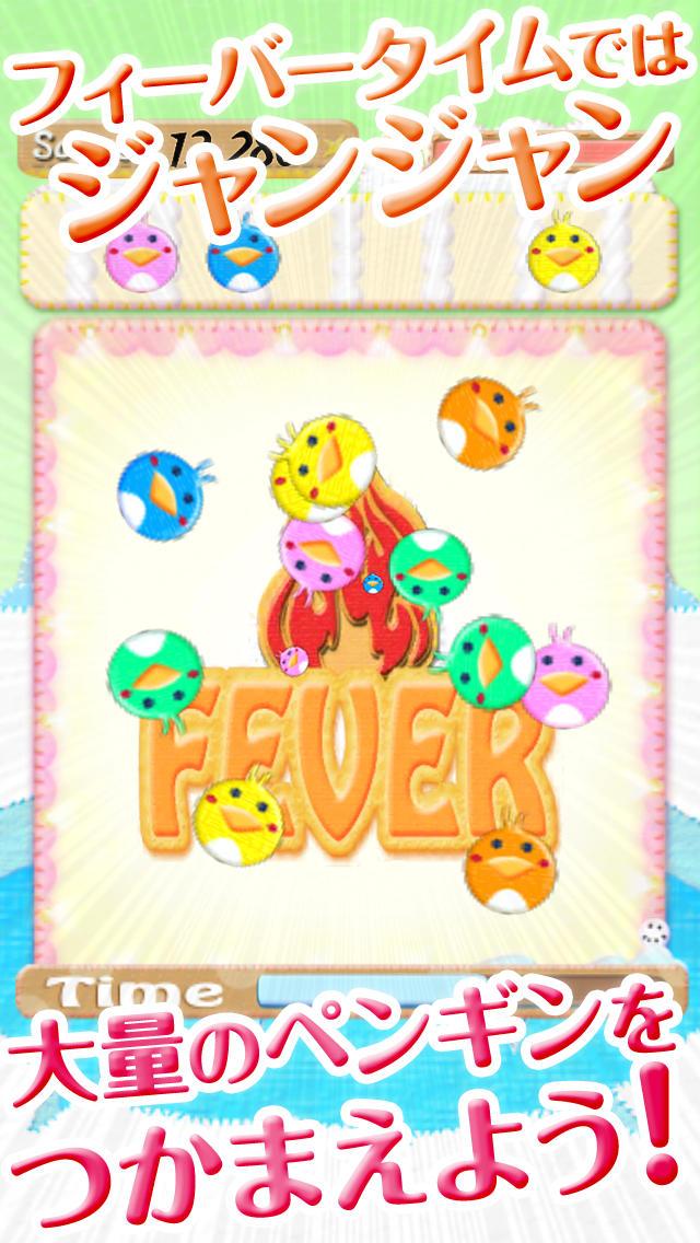 フリップペンギン~子供も楽しめる知育ミニゲーム!暇つぶしに最適なカワイイ動物の脳トレ系無料タップゲームアプリ~のスクリーンショット_2