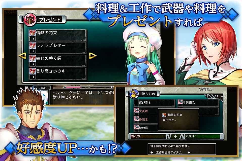 アクションRPG フラン ~Dragons' Odyssey~のスクリーンショット_5
