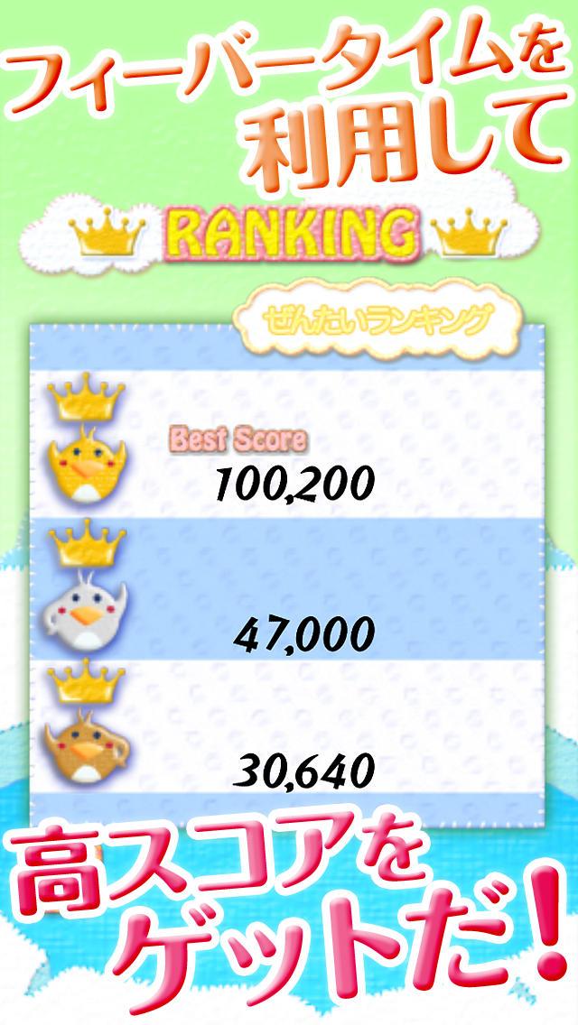 フリップペンギン~子供も楽しめる知育ミニゲーム!暇つぶしに最適なカワイイ動物の脳トレ系無料タップゲームアプリ~のスクリーンショット_3