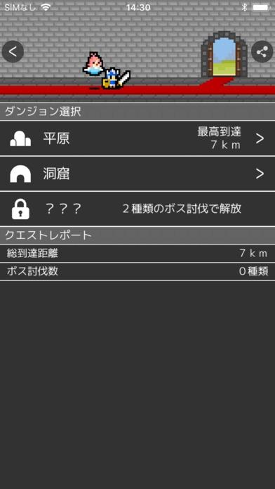 LogRogueのスクリーンショット_2