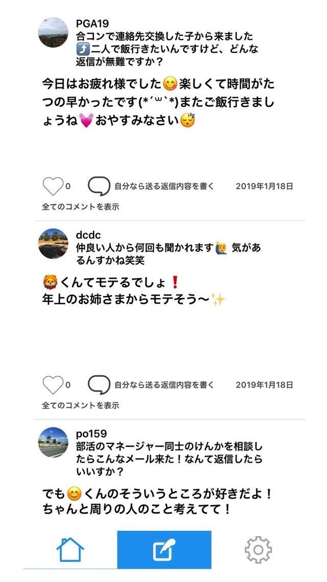 他力本願寺のスクリーンショット_3