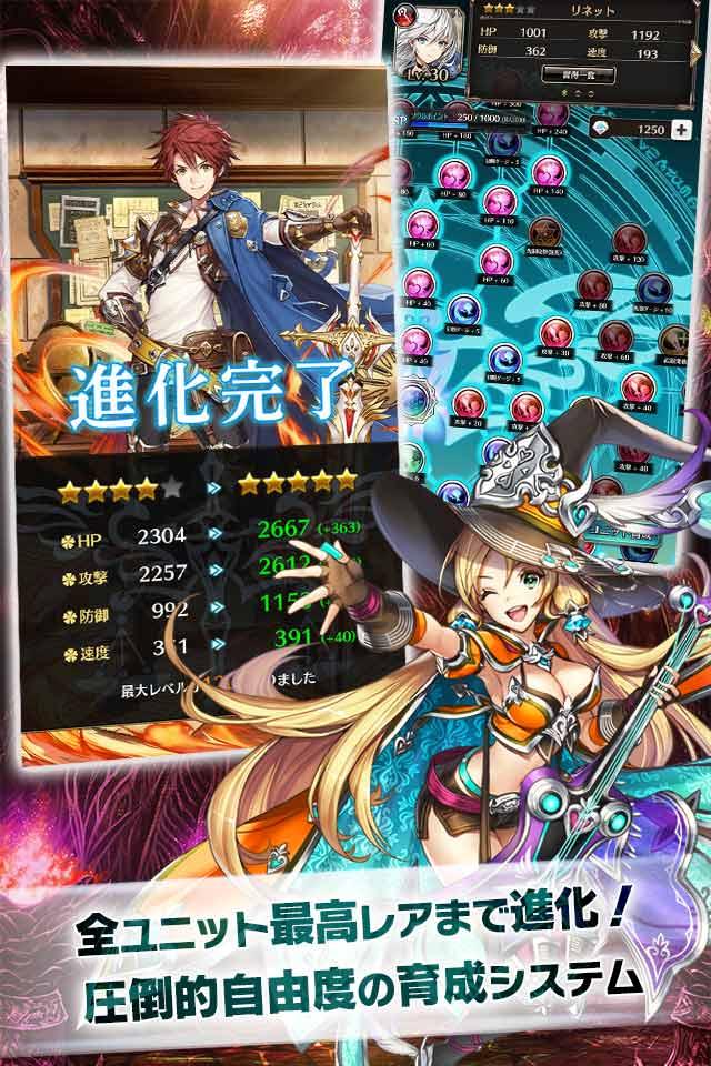 剣と天秤のディテクタシーのスクリーンショット_3
