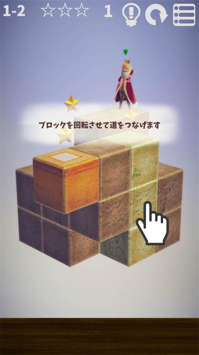 CUBE GARDEN -キューブガーデン-のスクリーンショット_3