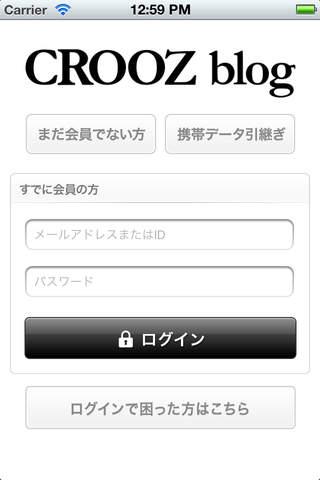 CROOZblog for iPhoneのスクリーンショット_5