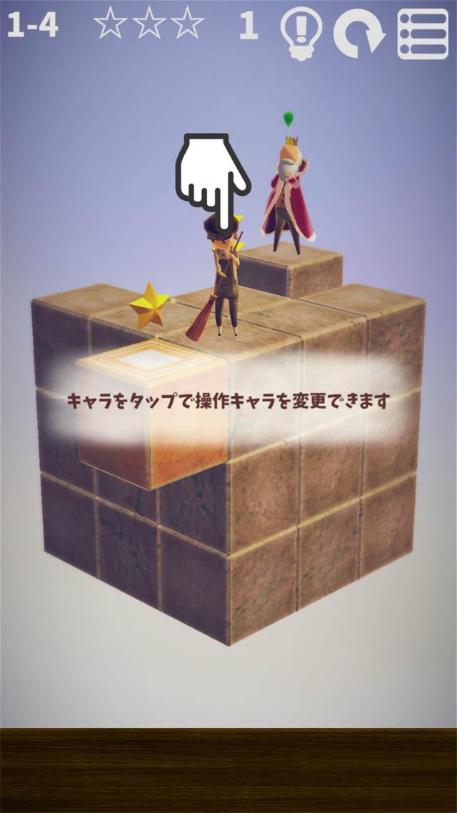 CUBE GARDEN -キューブガーデン-のスクリーンショット_4
