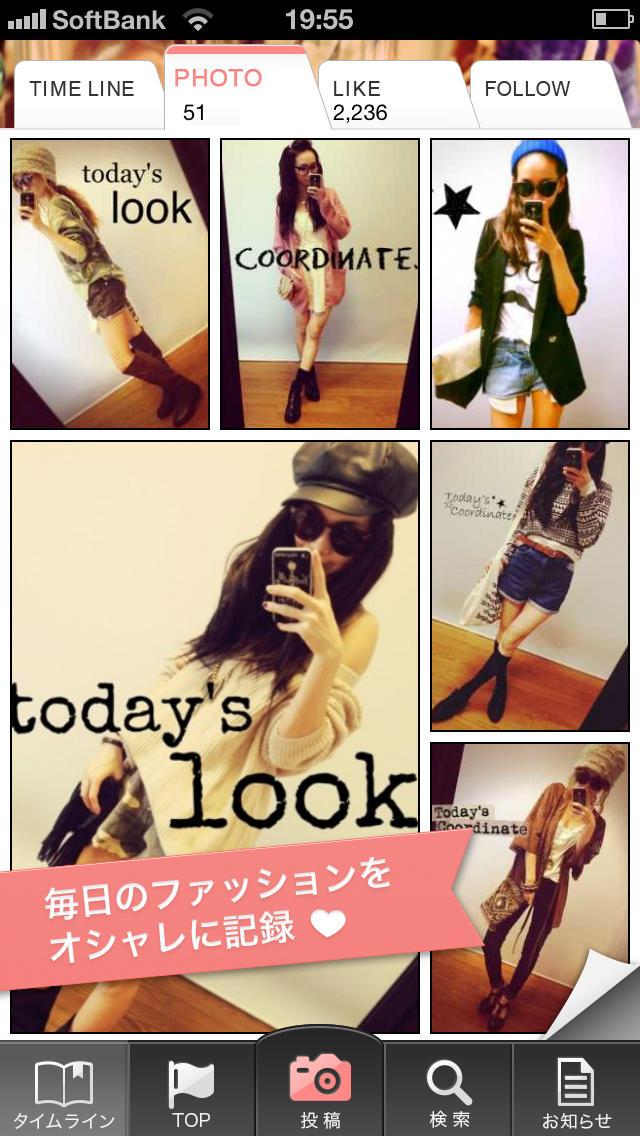 CodeNote -ファッションコーディネート共有アプリ-のスクリーンショット_2