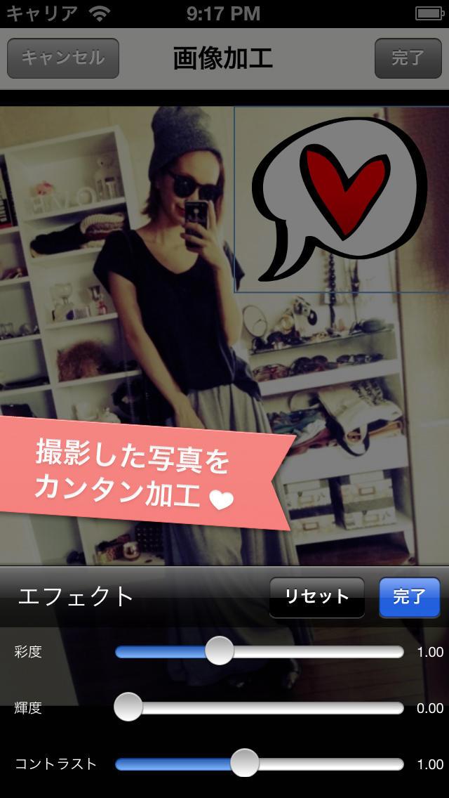 CodeNote -ファッションコーディネート共有アプリ-のスクリーンショット_5