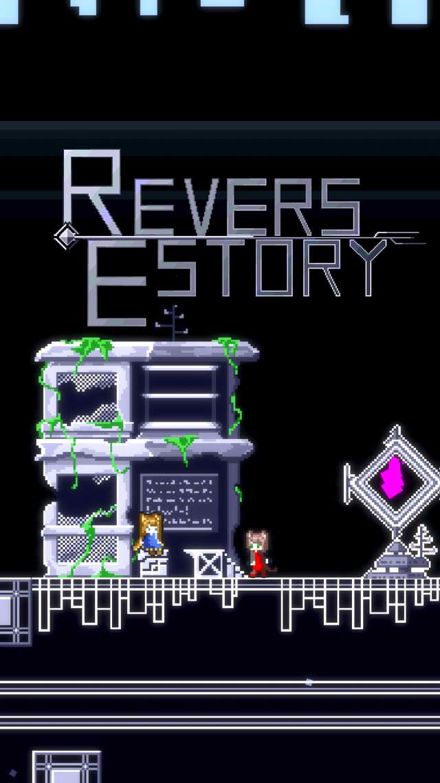 ReversEstoryのスクリーンショット_1