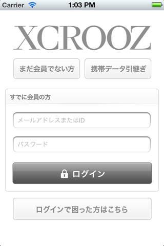 XCROOZ for iPhoneのスクリーンショット_4