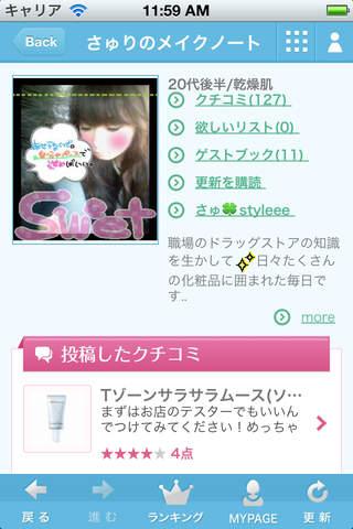 MAKENOTE for iPhoneのスクリーンショット_2