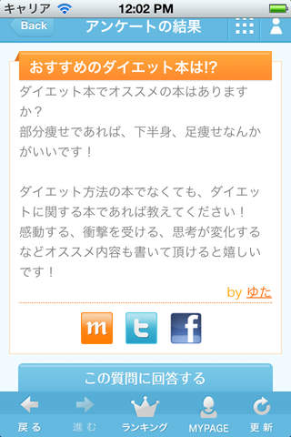 MAKENOTE for iPhoneのスクリーンショット_3