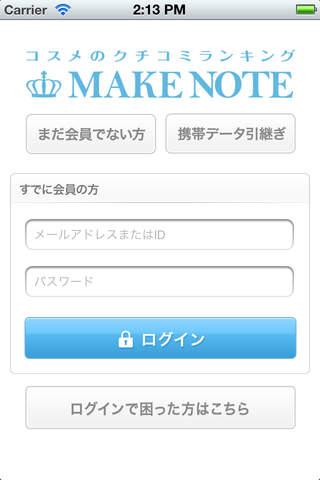 MAKENOTE for iPhoneのスクリーンショット_5