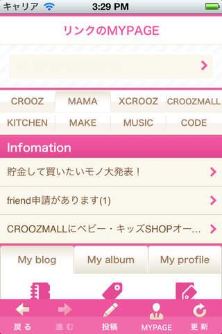 mamaCROOZのスクリーンショット_3