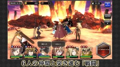 アルカ・ラスト 終わる世界と歌姫の果実のスクリーンショット_3