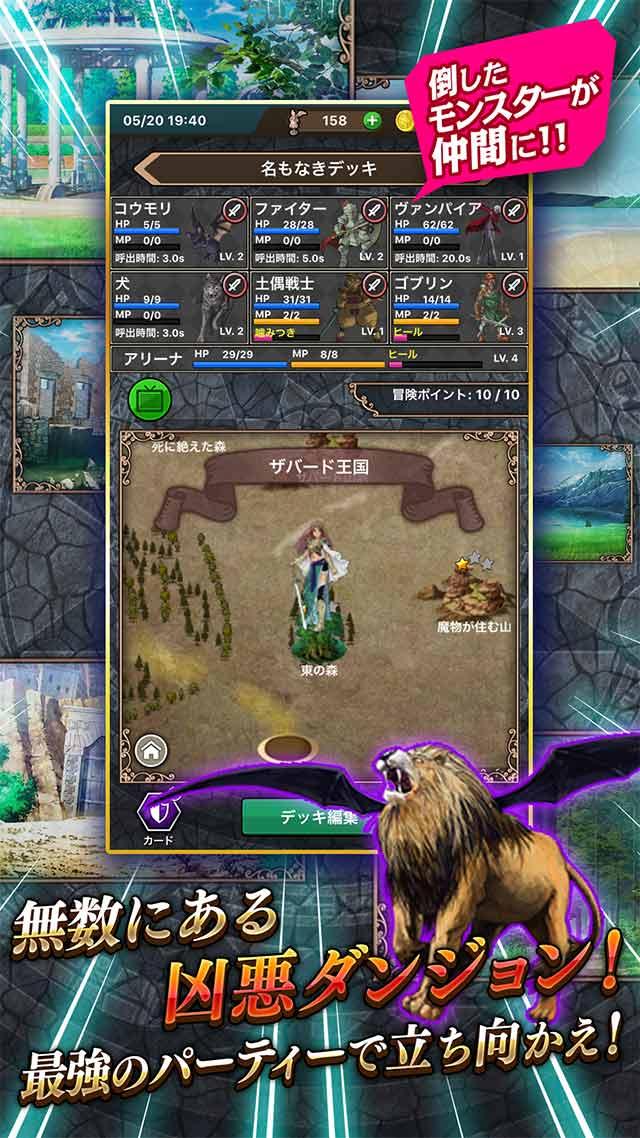 爽快RPG 蒼穹のプリンセスのスクリーンショット_2