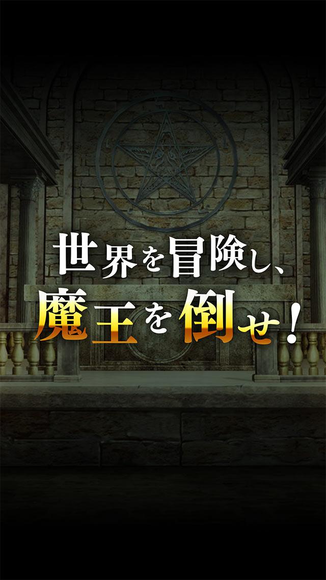 爽快RPG 蒼穹のプリンセスのスクリーンショット_5