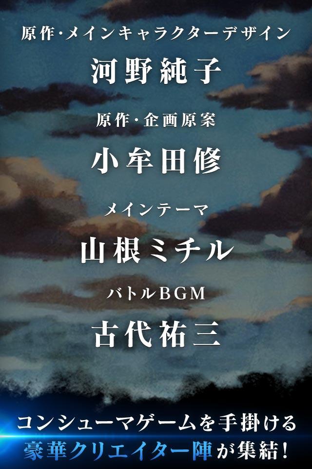 アルカ・ラスト 終わる世界と歌姫の果実のスクリーンショット_2