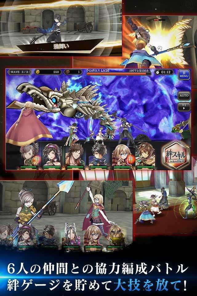 アルカ・ラスト 終わる世界と歌姫の果実のスクリーンショット_4
