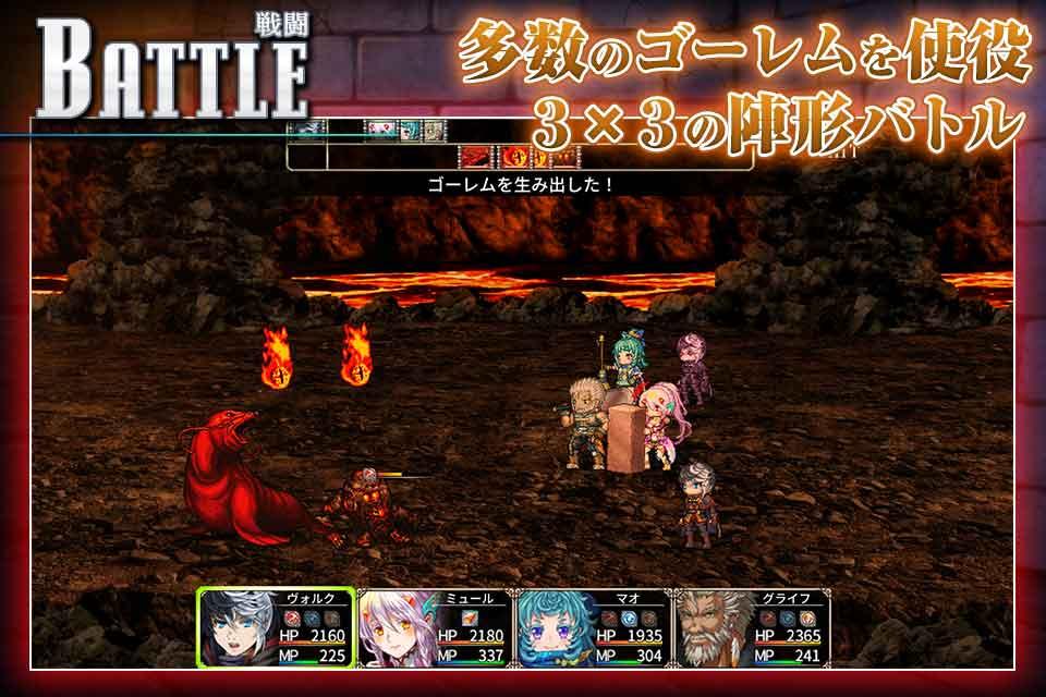 RPG イノセントリベンジャー ~壁の乙女とミデンの塔~のスクリーンショット_4