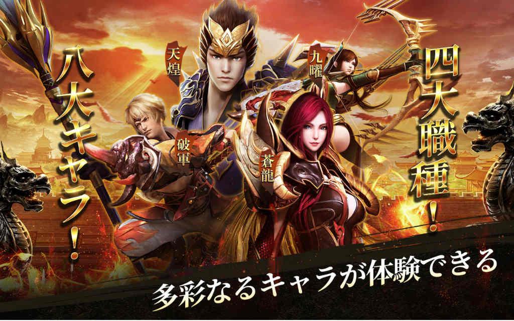 乱世三国:六龍の戦いのスクリーンショット_2