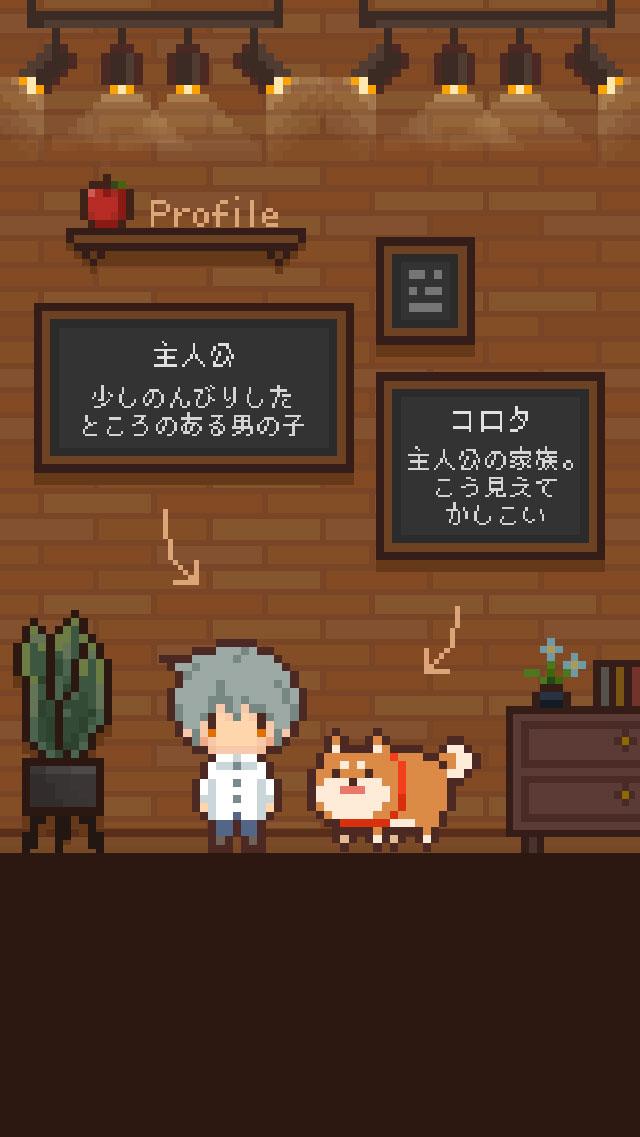 【PIXEL HOUSE】ピクセルハウス〜フシギな家からの脱出〜のスクリーンショット_4