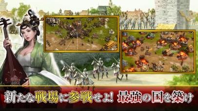 シヴィライゼーションウォー:文明戦争のスクリーンショット_3