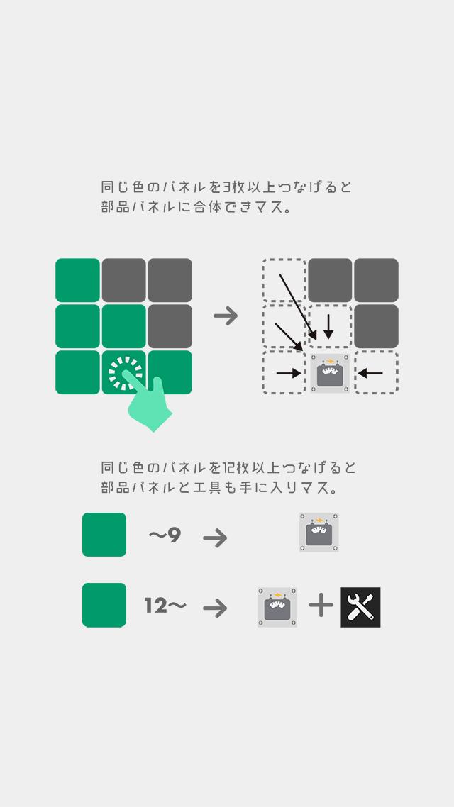 コツコツ系クラフトパズル【ファクトリィ】のスクリーンショット_2