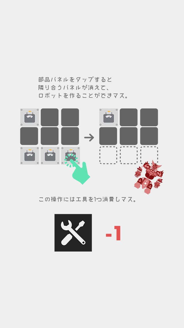 コツコツ系クラフトパズル【ファクトリィ】のスクリーンショット_3