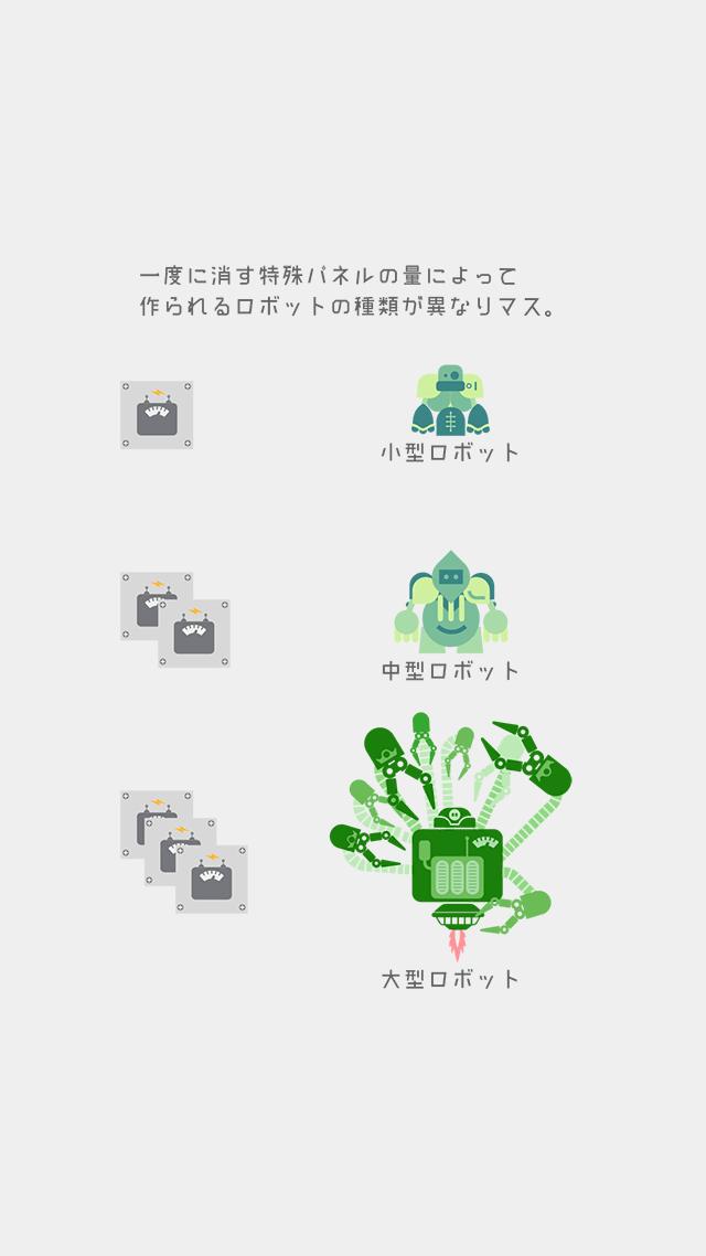 コツコツ系クラフトパズル【ファクトリィ】のスクリーンショット_4