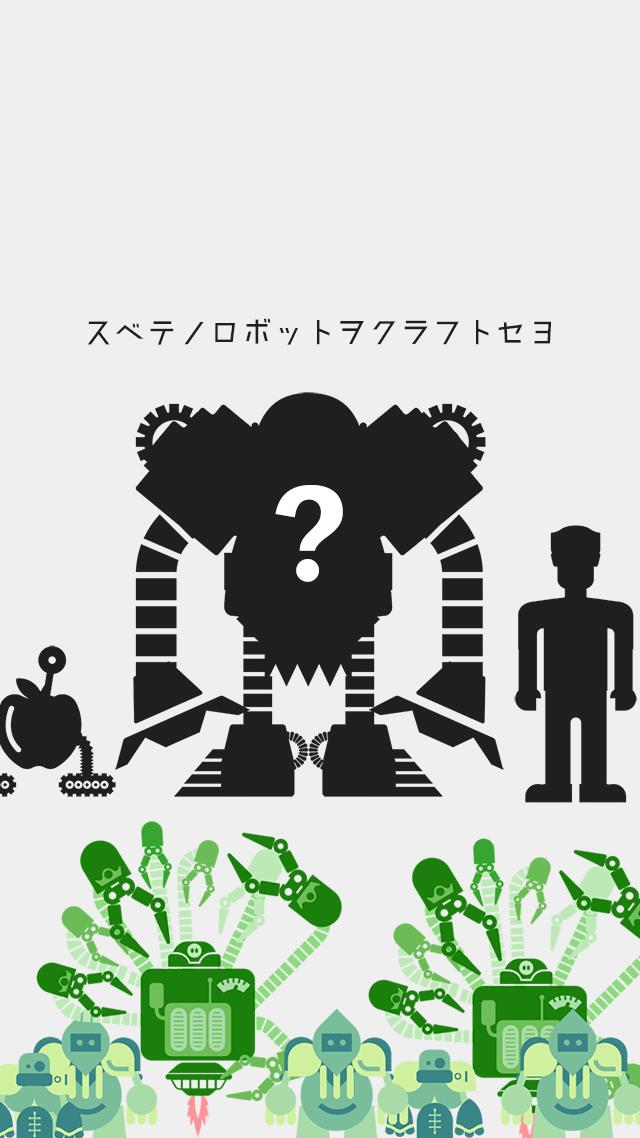 コツコツ系クラフトパズル【ファクトリィ】のスクリーンショット_5