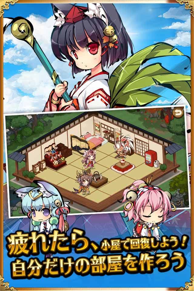 姫神召喚 〜異世界との絆〜のスクリーンショット_3
