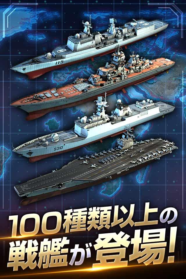 スーパー戦艦:地海伝説のスクリーンショット_2