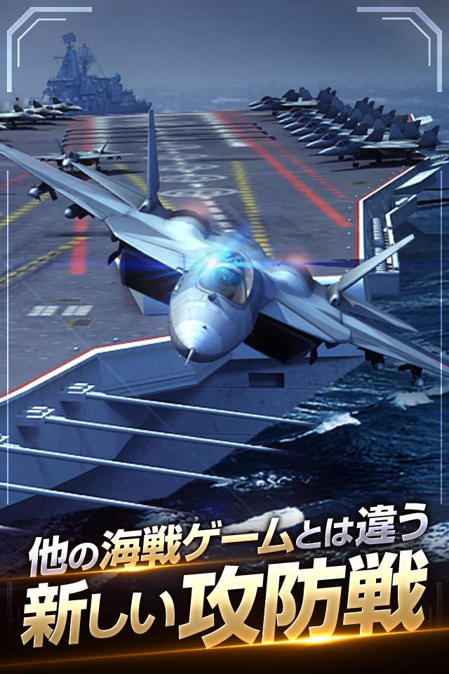 スーパー戦艦:地海伝説のスクリーンショット_3