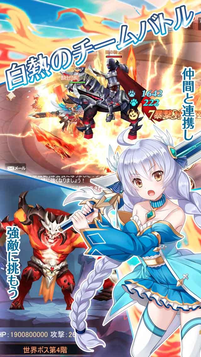 Lost Crown ~亡国の姫と竜騎士の末裔~のスクリーンショット_3