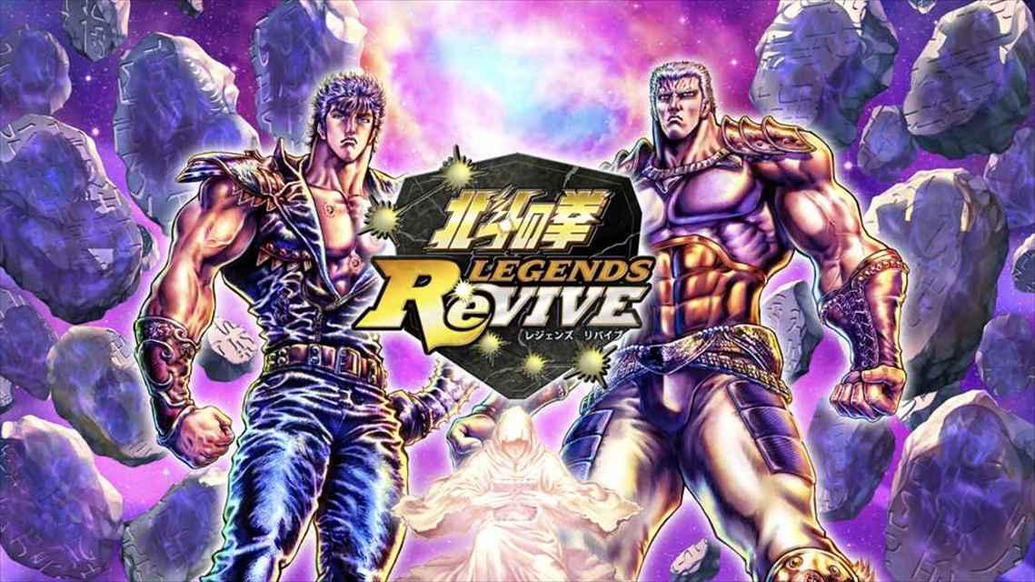北斗の拳 LEGENDS ReVIVEのスクリーンショット_1