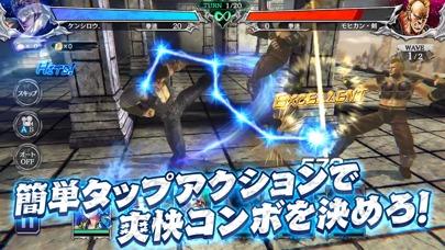北斗の拳 LEGENDS ReVIVE(レジェンズリバイブ)のスクリーンショット_3
