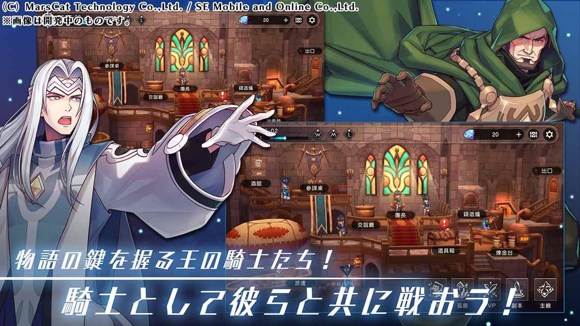 MEOW-王国の騎士-のスクリーンショット_4