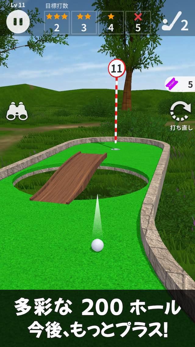 ミニゴルフ 100 + (パターゴルフ)のスクリーンショット_2