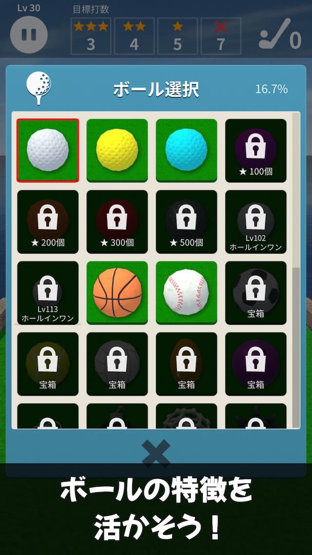 ミニゴルフ 100 + (パターゴルフ)のスクリーンショット_5