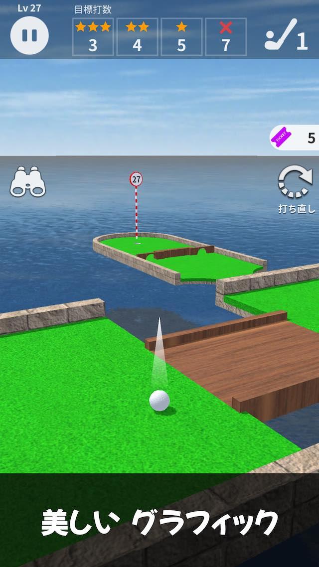 ミニゴルフ 100 + (パターゴルフ)のスクリーンショット_3